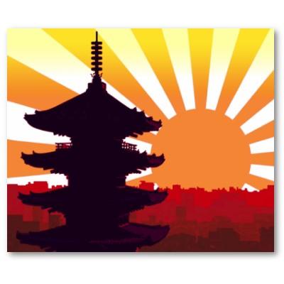 japan_sun_poster-p228131688503878231tdcp_400