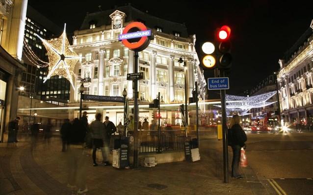 londino